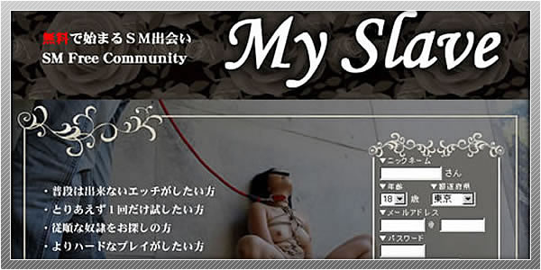 My Slave